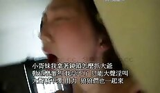 Perfect chinese couple crazy sex on our wedding night